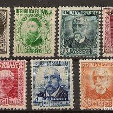 Sellos: ESPAÑA EDIFIL 655/661* MH PERSONAJES SERIE COMPLETA 1931/1932 NL1077. Lote 160724034