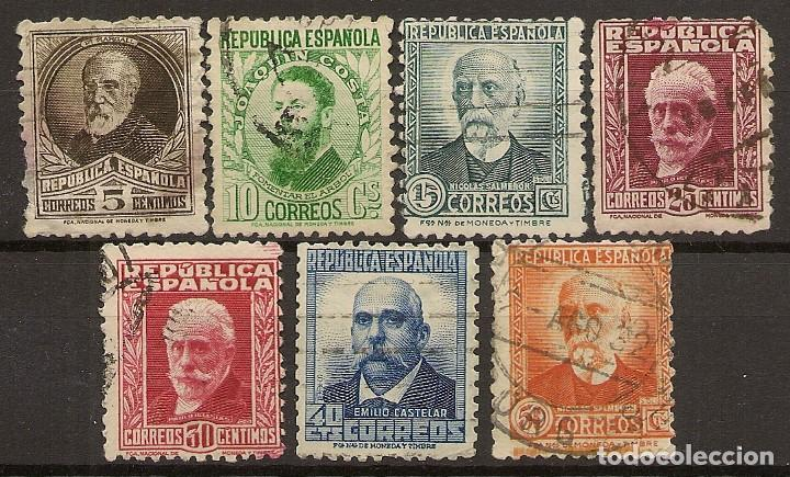 ESPAÑA EDIFIL 655/661 (º) PERSONAJES SERIE COMPLETA 1931/1932 NL591 (Sellos - España - II República de 1.931 a 1.939 - Usados)