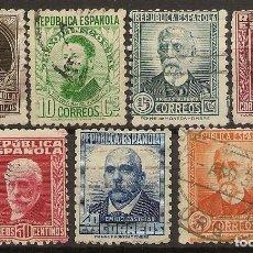 Sellos: ESPAÑA EDIFIL 655/661 (º) PERSONAJES SERIE COMPLETA 1931/1932 NL591. Lote 160724982