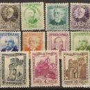 Sellos: ESPAÑA EDIFIL 662/675** MNH PERSONAJES Y MONUMENTOS SERIE COMPLETA 1932 NL245. Lote 160733518