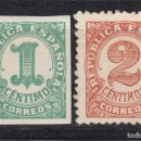 Sellos: 1933 EDIFIL 677/78 NUEVOS, UNO SIN GOMA Y OTRO SIN CHARNELA. CIFRAS. Lote 160735082