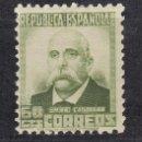 Sellos: 1932 EDIFIL 672** NUEVO SIN CHARNELA. PERSONAJES. Lote 160735398