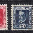 Sellos: 1935 EDIFIL 690/93* NUEVOS CON CHARNELA. III CENTENARIO LOPE DE VEGA. Lote 160735946