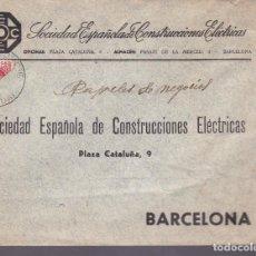Francobolli: HP9-2-CARTA PUBLICITARIA MASALCOREIG (LÉRIDA)- BARCELONA 1937. SELLO BISECTADO. Lote 161084302