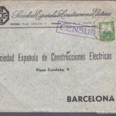 Sellos: CM1-7-CARTA PUBLICITARIA SECE. MASALCOREIG? (LÉRIDA)- BARCELONA 1937?. MATASELLOS CENSURA . Lote 161084938