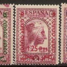Sellos: ESPAÑA EDIFIL 782/786** MNH MONSERRAT SOBRECARGADO SERIE COMPLETA 1938 NL1535. Lote 161202142