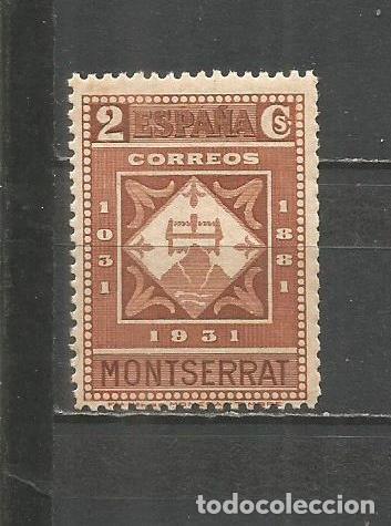ESPAÑA EDIFIL NUM. 637 ** NUEVO SIN FIJASELLOS (Sellos - España - II República de 1.931 a 1.939 - Nuevos)
