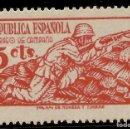 Sellos: ESPAÑA EDIFIL NE46* MH 5 CÉNTIMOS CARMÍN CORREO DE CAMPAÑA 1939 NL1032. Lote 161335950