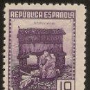Sellos: ESPAÑA EDIFIL NE47** MNH 10 CÉNTIMOS VIOLETA CORREO DE CAMPAÑA 1939 NL696. Lote 161336642