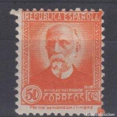 Sellos: 1932 PERSONAJES REPÚBLICA EDIFIL 671* VC 60€. Lote 161416138