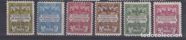 1929 -31 EDIFIL 1/6* VC 10,75€ (Sellos - España - II República de 1.931 a 1.939 - Nuevos)