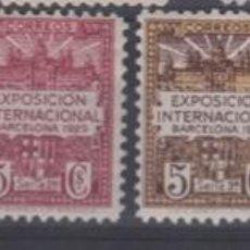 Sellos: 1929 -31 EDIFIL 1/6* VC 10,75€. Lote 161417090