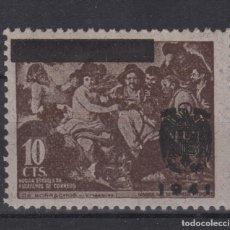 Sellos: 1941 CUADROS DE VELAZQUEZ BENEFICIENCIA SOBRECARGADOS NE 36*. Lote 161438826