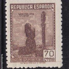 Sellos: SS41- CORREO DE CAMPAÑA EDIFIL NE 52 ** SIN FIJASELLOS CENTRADO. Lote 161549458