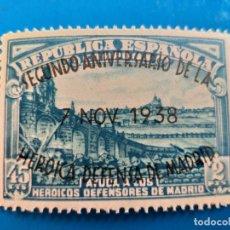 Sellos: NUEVO **. EDIFIL 789. AÑO 1938. II ANIVERSARIO DE LA DEFENSA DE MADRID.. Lote 161918682