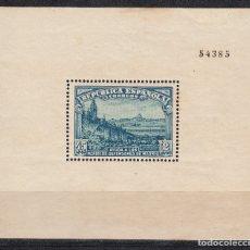 Sellos: 1938 EDIFIL 758** NUEVA SIN CHARNELA. DEFENSA DE MADRID. Lote 162303734