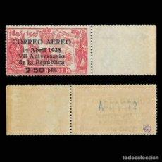 Sellos: 1938. VII ANIVERSARIO REPÚBLICA.HABILITADO.2,50 P S 10C.MARQUILLA.NUEVO** EDIFIL. Nº756. Lote 162621930