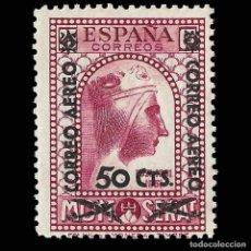 Sellos: SELLOS ESPAÑA.II REPÚBLICA.1938. MONASTERIO MONTSERRAT. 50C S 25C. NUEVO**. EDIFIL, Nº 782. Lote 162656874
