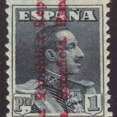 Sellos: B18 EDIFIL Nº 602 * ALFONSO XIII SOBRECARGA REPUBLICA ESPAÑOLA NUEVO CON GOMA Y SEÑAL DE FIJASELLO. Lote 162671306
