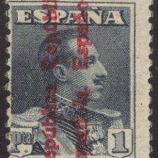 Sellos: B17 EDIFIL Nº 602 * ALFONSO XIII SOBRECARGA REPUBLICA ESPAÑOLA NUEVO CON GOMA Y SEÑAL DE FIJASELLO. Lote 162671866