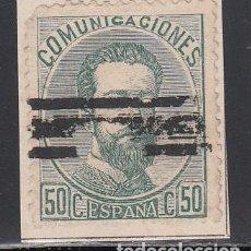 Sellos: ESPAÑA, 1872 EDIFIL Nº 126S. Lote 162775082