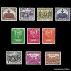 Sellos: 1931.UNIÓN POSTAL PANAMERICANA. HABILITADOS SERIE COMPLETA. NUEVO**.EDIF.620-629. Lote 162799414