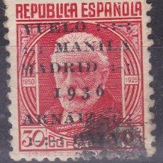 Selos: CC6-REPÚBLICA VUELO MADRID- MANILA USADO CENTRADO. MATASELLOS MUDO PUNTO GRUESO. Lote 163418858