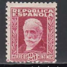 Sellos: ESPAÑA, 1932 EDIFIL Nº 667 /**/ . Lote 163420510