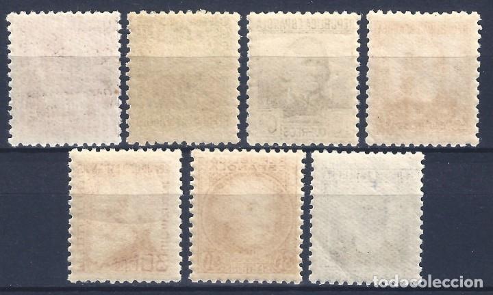 Sellos: EDIFIL 681-688 PERSONAJES 1933-1935 (SERIE COMPLETA) (VARIEDAD...686t SIN PIE DE IMPRENTA). MNH ** - Foto 2 - 145068186