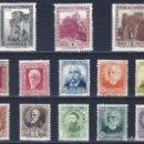 Sellos: EDIFIL 662-675 PERSONALES Y MONUMENTOS 1932 (SERIE COMPLETA). VALOR CATÁLOGO: 165 €. LUJO. MLH.. Lote 163958770
