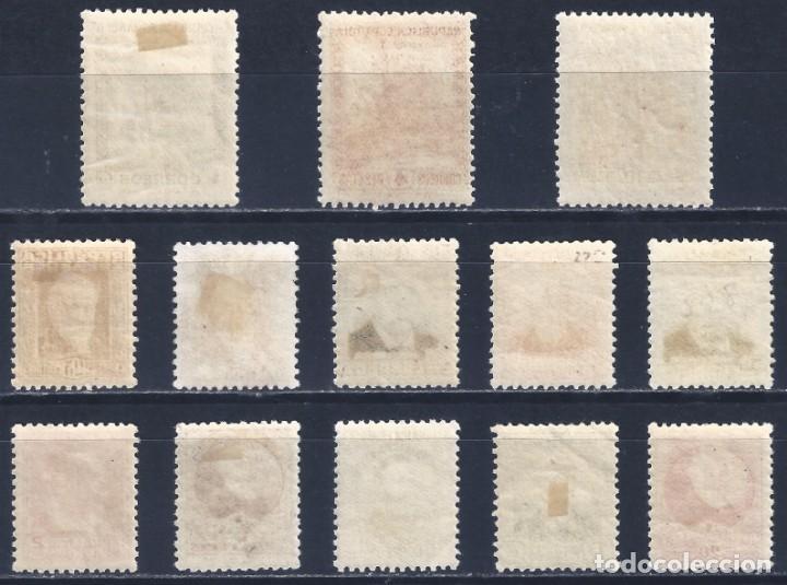Sellos: EDIFIL 662-675 PERSONALES Y MONUMENTOS 1932 (SERIE COMPLETA). VALOR CATÁLOGO: 165 €. LUJO. MLH. - Foto 2 - 170945453