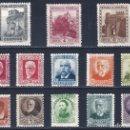 Sellos: EDIFIL 662-675 PERSONALES Y MONUMENTOS 1932 (SERIE COMPLETA). VALOR CATÁLOGO: 310 €. LUJO. MNH **. Lote 163959134
