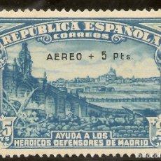 Sellos: ESPAÑA EDIFIL 759** MNH SOBRE CARGA 5 PESETAS DEFENSA MADRID 1938 NL997. Lote 163963202