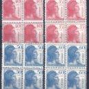 Sellos: EDIFIL 751-754 ALEGORÍA DE LA REPÚBLICA 1938 (SERIE COMPLETA). VALOR CATÁLOGO: 9,20 €. MNH**. Lote 163985018