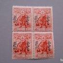 Sellos: ESPAÑA - 1938 - II REPUBLICA - EDIFIL 768 - BLOQUE 4 - MNH** - NUEVOS - VARIEDAD.. Lote 163989046