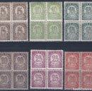 Sellos: EDIFIL 745-750 CIFRAS. 1938 (SERIE COMPLETA EN BLOQUES DE 4) (VARIEDAD...TAMAÑO 20 Y 30 CTS). MNH **. Lote 163989618