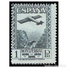 Sellos: ESPAÑA 1931. EDIFIL 654. MONASTERIO DE MONTSERRAT -SIN FIJASELLO- NUEVO** MNH. Lote 164621018