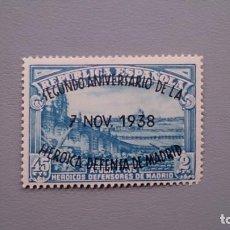 Sellos: ESPAÑA - 1938 - II REPUBLICA - EDIFIL 789 - MNH** - NUEVO - DEFENSA DE MADRID SOBRECARGADO.. Lote 164831250