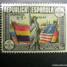 Sellos: ESPAÑA 765* MH, ANIVERSARIO CONSTITUCION EEUU 1938.- SOBRECARGA INVERTIDA AEREO 5 + PTS. MARQUILLADO. Lote 164943466