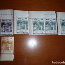 Sellos: 4 SELLOS TIMBRES FISCALES AGUILA DE SAN JUAN- SIN USO. Lote 165584370