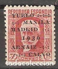 VUELO MANILA MADRID EDIFIL 741** SIN FIJASELLOS BIEN CENTRADO (Sellos - España - II República de 1.931 a 1.939 - Nuevos)