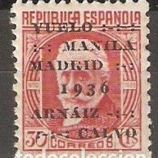 Sellos: VUELO MANILA MADRID EDIFIL 741** SIN FIJASELLOS BIEN CENTRADO. Lote 165634474