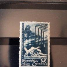 Sellos: EDIFIL 774 ** VARIEDAD CHIMENEA ROTA. ESPAÑA 1938. OBREROS DE SAGUNTO. Lote 165658118