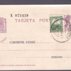 Timbres: HP5-18- ENTERO POSTAL BARCELONA- MONJOS 1937.MARCA INDUSTRIA COL-LECTIVA COMITÉ CNT-AIT. Lote 165692298
