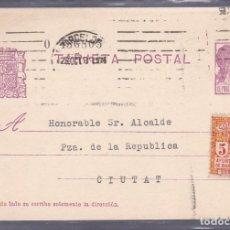 Francobolli: HP5-19- ENTERO POSTAL BARCELONA AL ALCALDE. HUELGA AUTOBUSES 1933. FRANQUEO COMPLEMENTARIO. Lote 165696098
