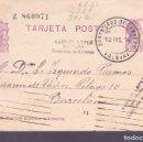 Sellos: F2-78- ENTERO POSTAL SASTRERÍA SANTA CRUZ DE CAMPEZO (ALAVA) 1934. Lote 165696262