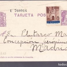 Francobolli: HP5-19- ENTERO POSTAL DIRIGIDO A PLUTARCO MARSÁ (ESCRITOR FEMINISTA) 1936. Lote 165696694
