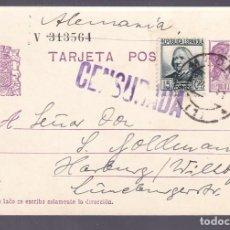 Sellos: F2-81- ENTERO POSTAL MADRID- ALEMANIA 1936 . CENSURADA. FRANQUEO COMPLEMENTARIO. Lote 165697034