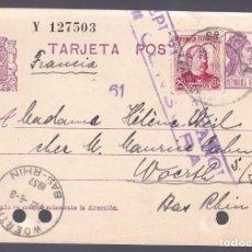 Sellos: F2-89- ENTERO POSTAL LAS ROQUETAS GRANOLLERS - FRANCIA 1937. CENSURA. FRANQUEO COMPLEMENTARIO. Lote 165746886