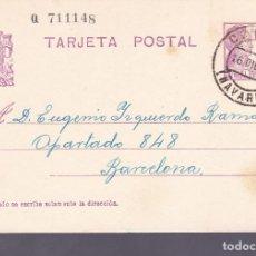 Sellos: F3-30- ENTERO POSTAL CORELLA (NAVARRA) 1933. Lote 165787090